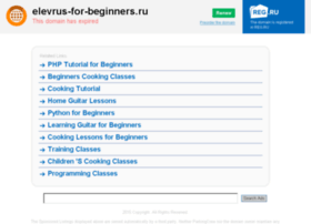 elevrus-for-beginners.ru