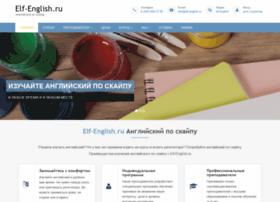 elf-english.ru