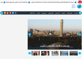 elfagr.org
