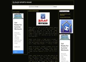 elfaleh.blogspot.com