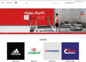 elfaleh.com