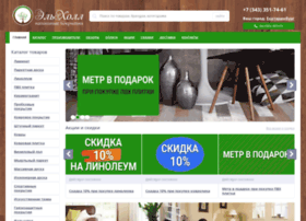 elhall.ru