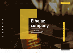 elhejaz.com