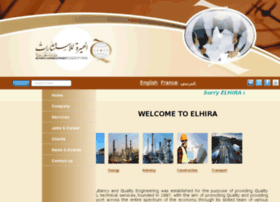 elhira.com.ly