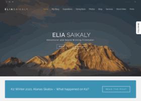 eliasaikaly.com