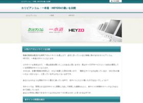 elib-online.com