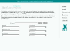 elibrary.finec.ru