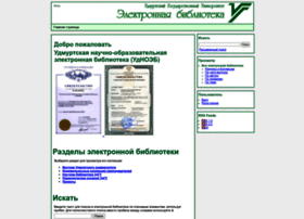 elibrary.udsu.ru