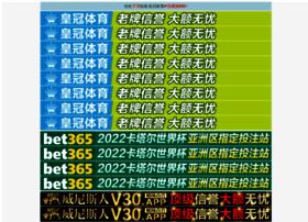eliconia.com