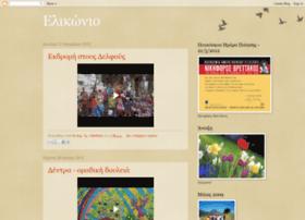 elikonio.blogspot.com