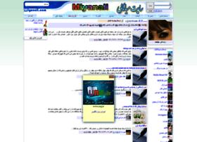 elina68.miyanali.com