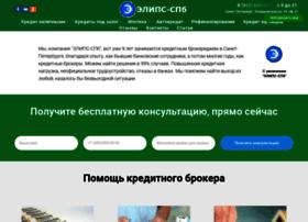 elips-spb.ru