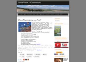 elishavision.wordpress.com