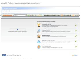 elismaily2.toolbar.fm