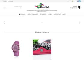 elisyn.com