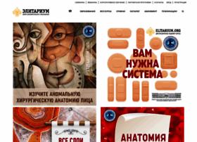 elitarium.ru