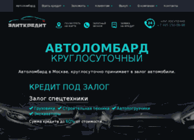 elitcredit.ru