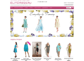 elitdress.ru