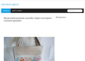 elite-door.spb.ru