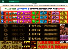 elite-iws.com