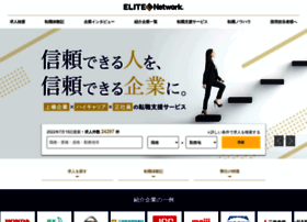 elite-network.co.jp