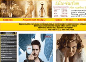 elite-parfum.at.ua