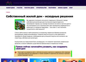 elite-stroyka.ru