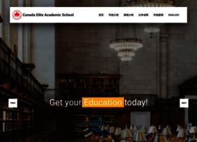 eliteacademicschool.com