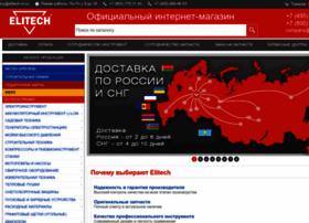 elitech-m.ru