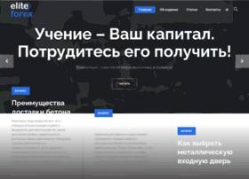eliteforex.ru