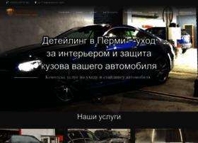 elitegarage.ru