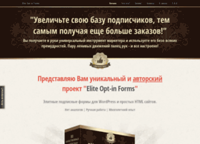 eliteoptinforms.ru