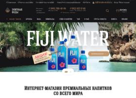 elitewaters.su