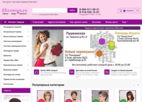 elitewigs.ru