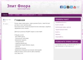 elitflora.net