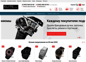 elitime.ru