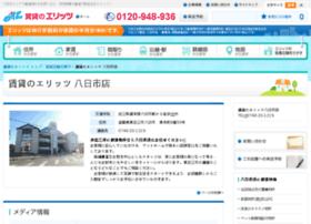 elitz-yokaichi.com