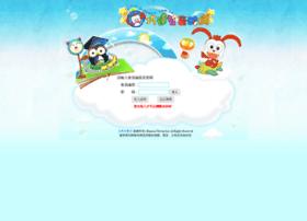 elive.kidscool.com.tw