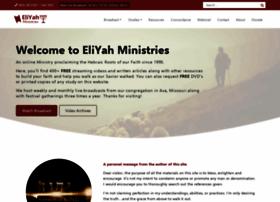 eliyah.com