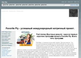 eliz.avtsite.ru