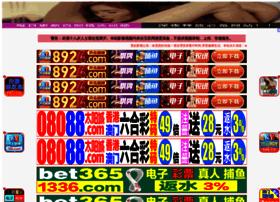 elizade.com.cn