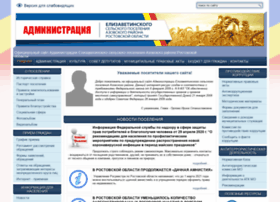 elizsp.ru