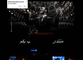 elkaysar.ahlamountada.com