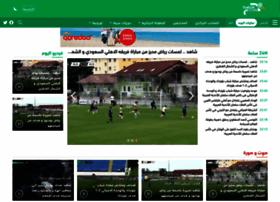 elkhadra.com