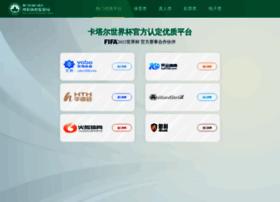 elkolocalnews.com