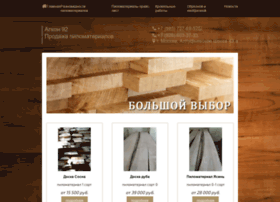 elkon-doska.ru