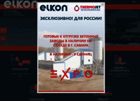 elkon.ru