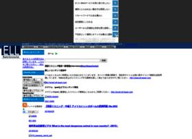ell.ojaru.jp