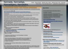 ellakavi.wordpress.com
