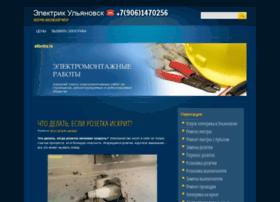 ellectro.ru